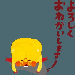 karinの愉快に動く★きぐまくん.1