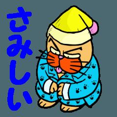 """捨て猫""""六三郎""""7 ~お久しぶり編~"""
