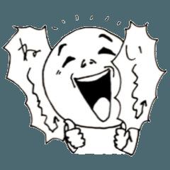 [LINEスタンプ] 変な白い生物 (1)