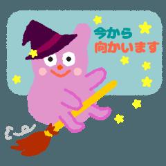 もじゃの日常生活6