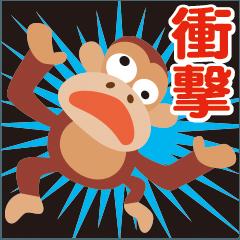 動物園(漢字スタンプ)