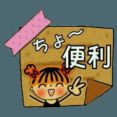 ちょ~便利な付箋のスタンプ2