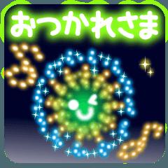 花火で顔文字とメッセージ.