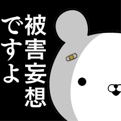 被害者クマ