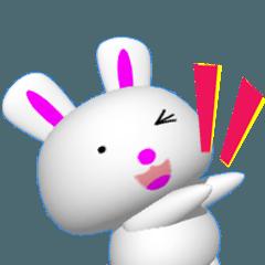 ぷにょぷにょ もち うさぎ アニメーション