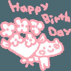 ■□■動くお誕生日ゆる■□■くまスタンプ