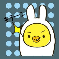 [LINEスタンプ] うさぎひよこ2 (1)