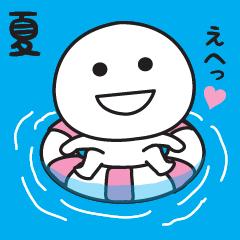 無難に使えるスタンプ【夏】