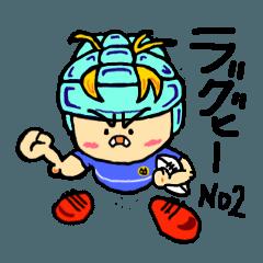 ラガーマン(ラグビー編)