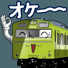 電車3(関東)よく使う相槌