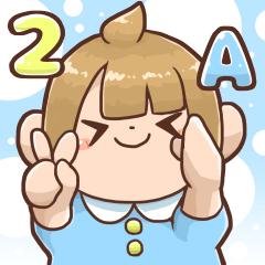 あかちゃんスタンプ2 アニメーション