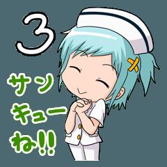 可愛い医療チーム 3: 看護婦