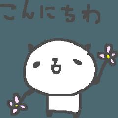 動くちびちびパンダ cute panda