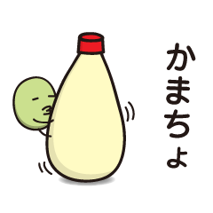 [LINEスタンプ] タメ口「豆」vol.2