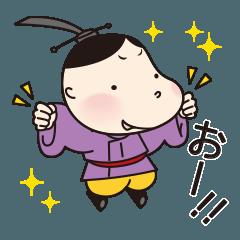 おおつ光ルくん(大津市観光キャラクター)