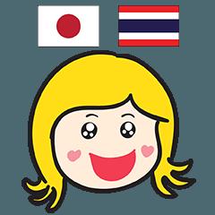 カノムちゃんのタイ語日本語トーク3
