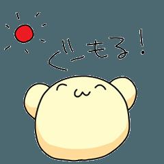 徳井青空の「そらまるのマーク」