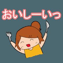 ロシアを夢見る少女 日本語版