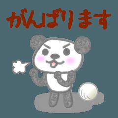 部活系ぱんだ3