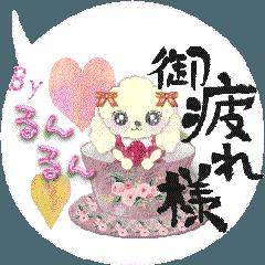 """トイプードル""""るんるん"""" 〜ムービー1〜"""
