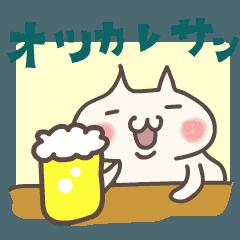 動く!癒しのぽちゃ猫