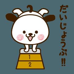 わんぷう Vol.1