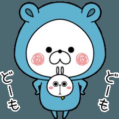 [LINEスタンプ] くまぽこが動くよ! (1)