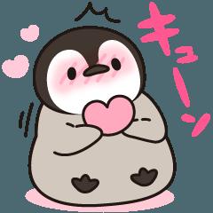 ほのぼの子ペンギン(ラブ♡デレ編)