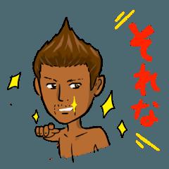 日焼をテーマにしたスタンプ(日本版)