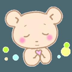 [LINEスタンプ] ぱすてるくまsan 1 (1)