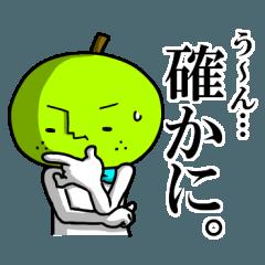 ゆる~い梨男 パート4