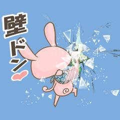 [LINEスタンプ] ぐるねこ&うさぎ 9 (1)