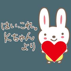 [LINEスタンプ] Kちゃんうさぎ cute rabbit for K (1)