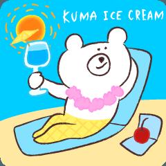 くまアイス