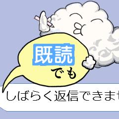 動く!吹出しに吹出し!一言書き足す雲。