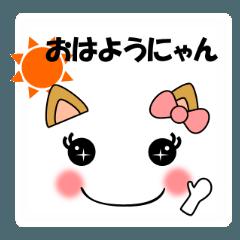 顔文字風メッセージスタンプ(ぶりっこ)