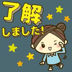 大人女子の敬語スタンプ VOL.3