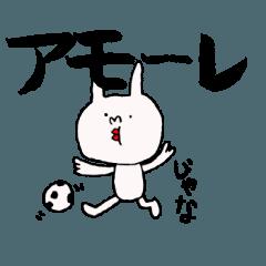 岡山弁・津山弁・方言スタンプ4・夏!!