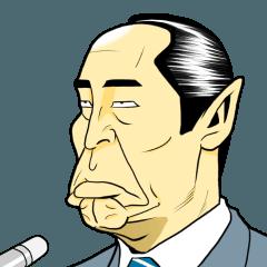 日本拝金党 釈明会見編