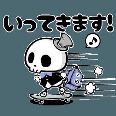 【動く!】ミニホネのスタンプ★