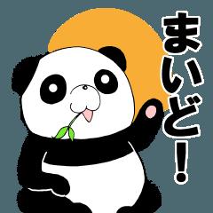 パンダのポンタンと仲間たち