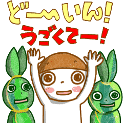 動く★新潟弁シロくんスタンプ‼