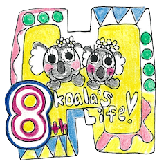 ♡Koala's⭐︎Life♡by♡HAPPY⭐︎HAPPY♡8th