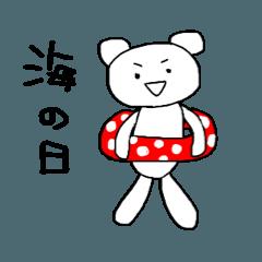 クマのポコちゃん 夏編
