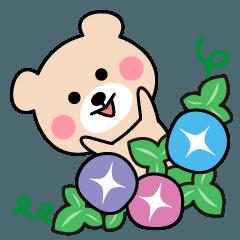 可愛いクマちゃん 7