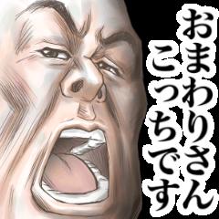 どアップ男9【ネットスラング編2】