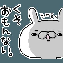 雑ネコ雑ウサ。関西弁。