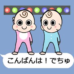 [LINEスタンプ] 動く♪ハイパー赤ちゃん (1)