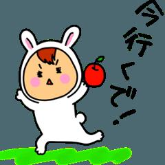 動く!長野県方言スタンプ1