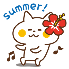 にゃんこスタンプ【夏用】